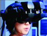 The virtual human interaction lab<br />Stanford, California